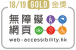 Web Accessibility Recognition Scheme - Gold Award