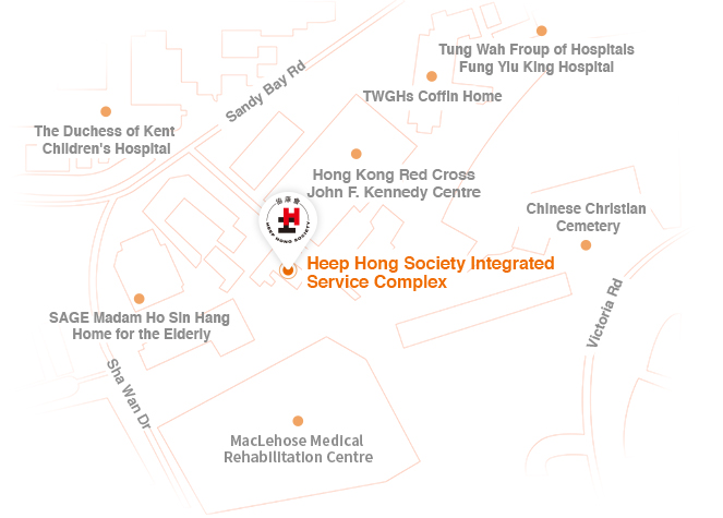 Heep Hong Society Integrated Service Complex