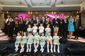 More than 400 philanthropists and dignitaries attended Heep Hong Society's 55th Anniversary Charity Dinner on 17th April at Island Shangri-La, Hong Kong, an annual fundraising occasion for the benefit of the Society's Children and Youth Training Fund.