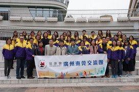 The Society organised the largest exchange tour ever, visiting six partner organisations in Guangzhou and Dongguan to get a deeper understanding of the local services, such as the implementation of integrated education and special child care services.