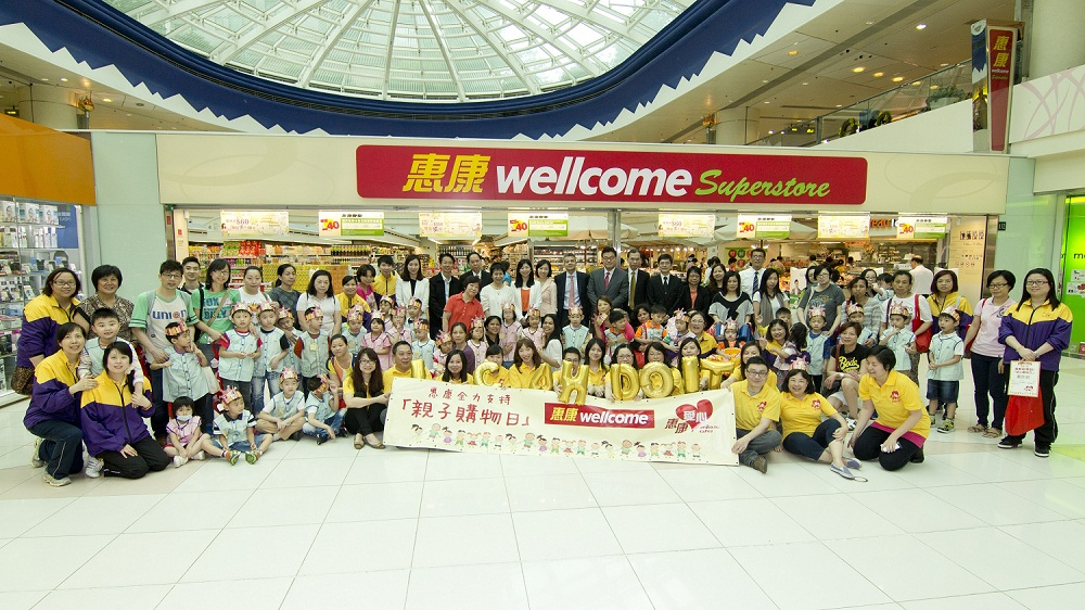 "Wellcome and Heep Hong Society kicked off ""I Can Do It Shopping Day 2014"""