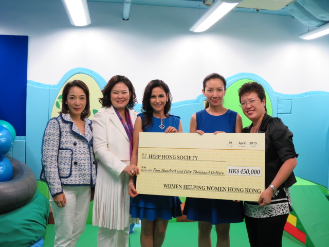 Women Helping Women Hong Kong sponsored Yau Lai Centre sensory integration room