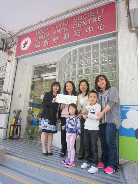Good Hope Singers visited and made a donation to Heep Hong Centres