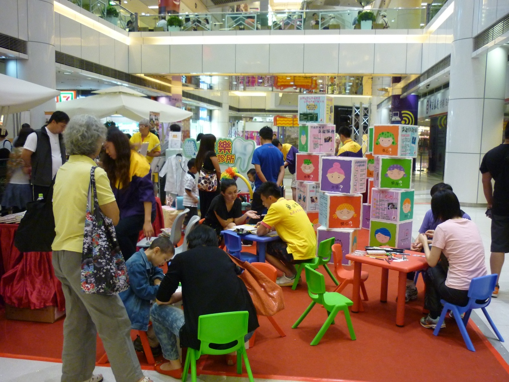Roving Autism Exhibition