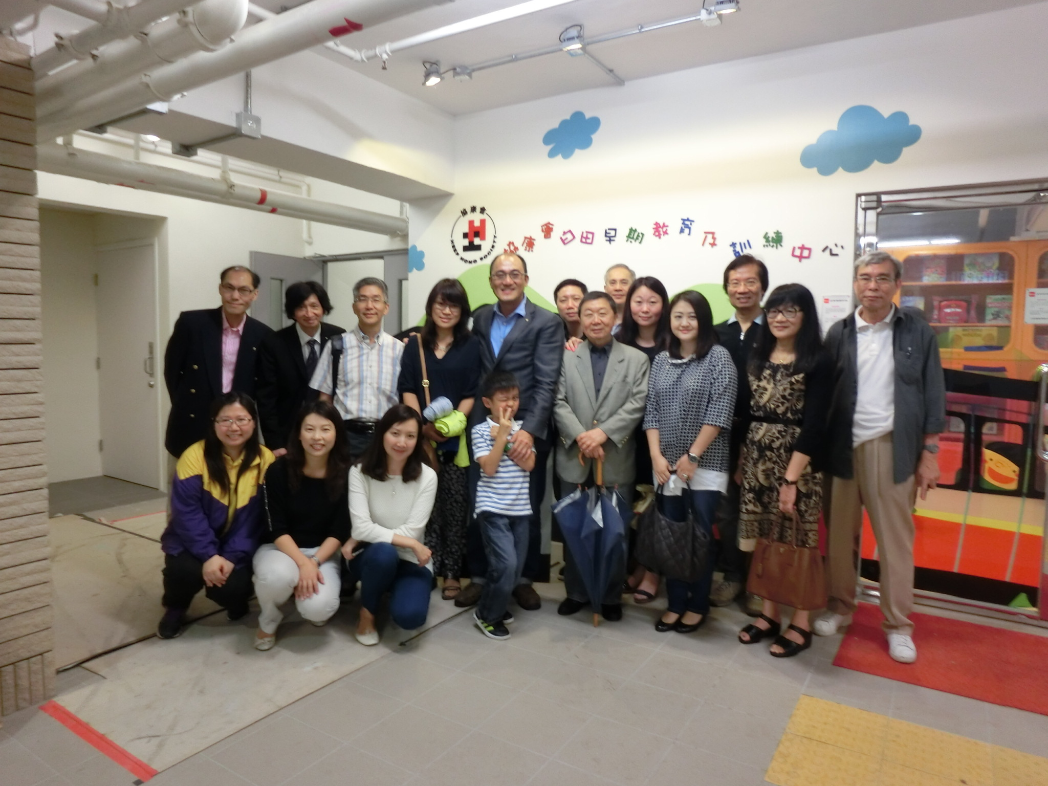 Rotary Club of Kingspark Hong Kong volunteers interacted with Heep Hong children at Pak Tin Centre