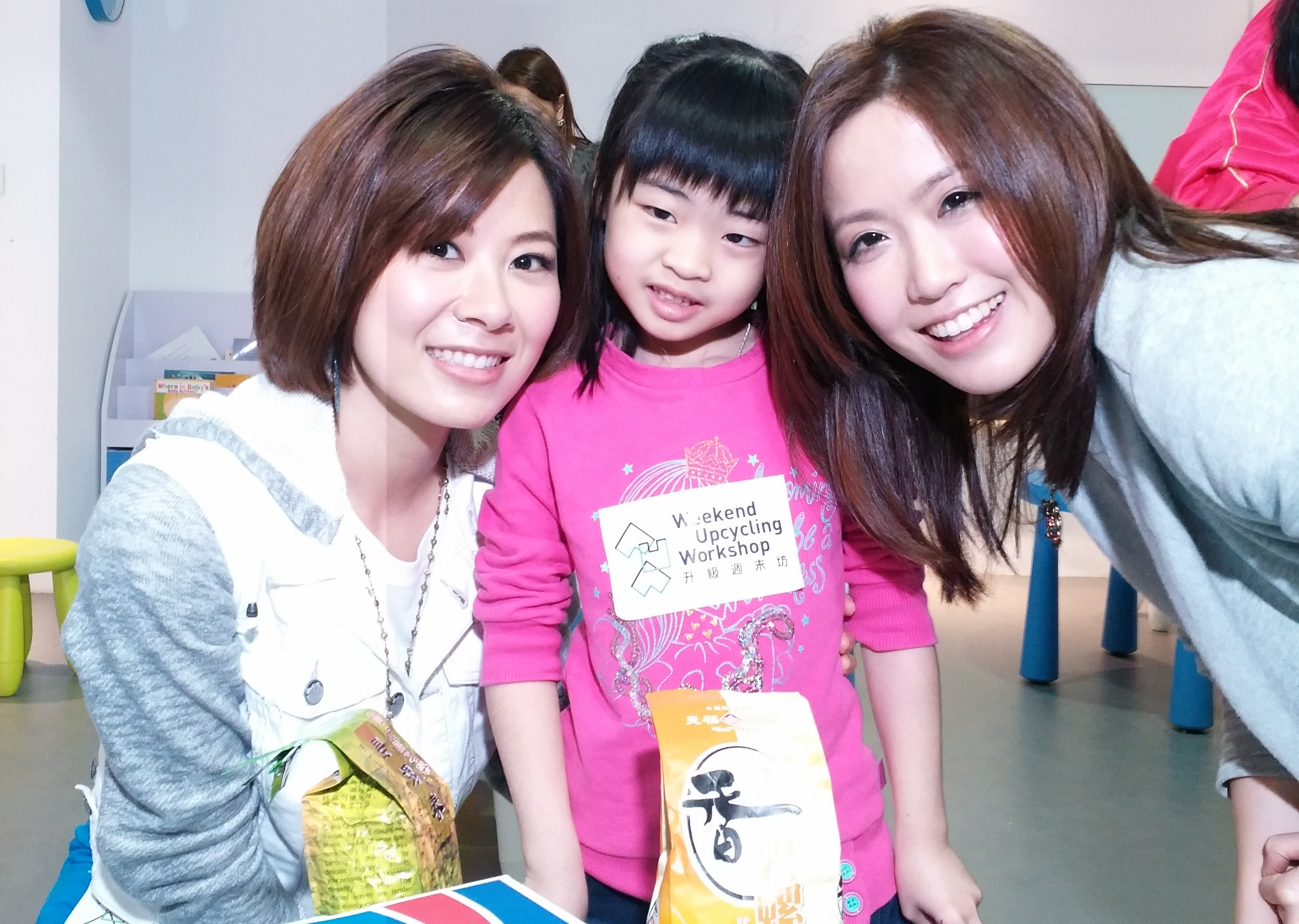 Robynn & Kendy Jammed with Heep Hong Children at Autism Rocks Held by Weekend Upcycling Workshop