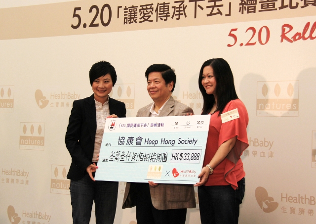 "natures purest and HealthBaby initiated ""520 Rolling in the Heart"" to raise funds for Heep Hong"