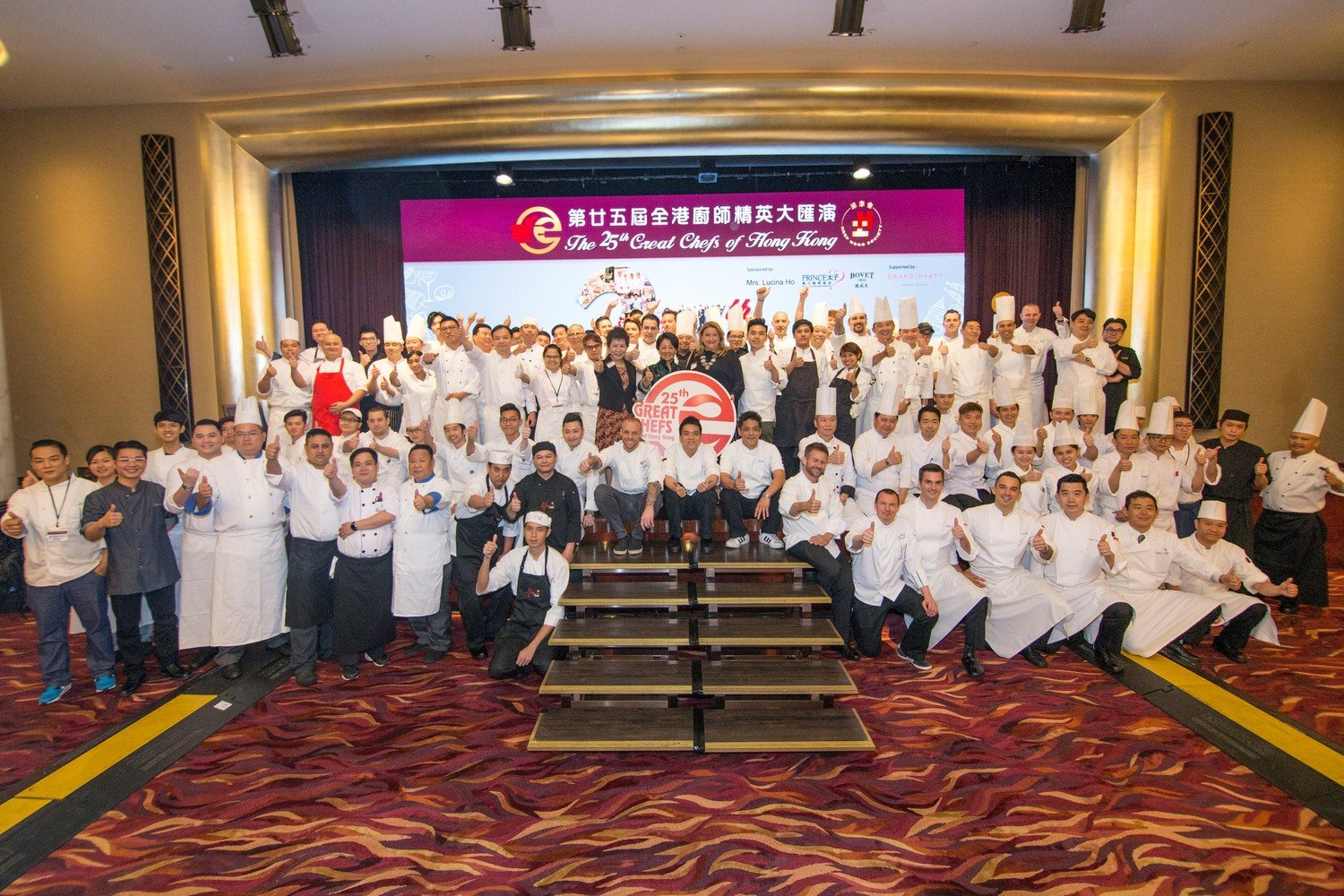 Great Chefs 2017