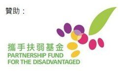 Partnership Fund Logo
