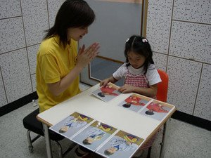 Speech and Language Training