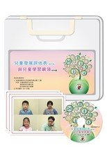 Developmental Learning Package - CD-ROM & Picture Cards