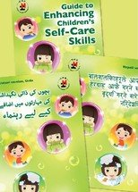 Guide to Enhancing Children's Self-Care Skills (English/Urdu/Nepali versions)