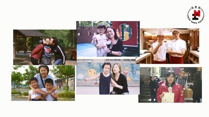 """Together, we are stronger"" campaign launch  Heep Hong presents six videos of SEN families to raise awareness"