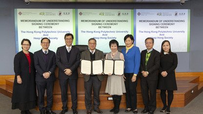 Heep Hong Society signs memorandum of understanding with PolyU to strengthen collaboration