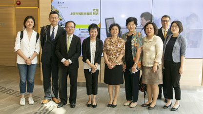 Shanghai Disabled Persons' Federation visits ISC