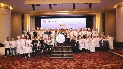 Where gastronomy meets philanthropy: The 26th Great Chefs of Hong Kong