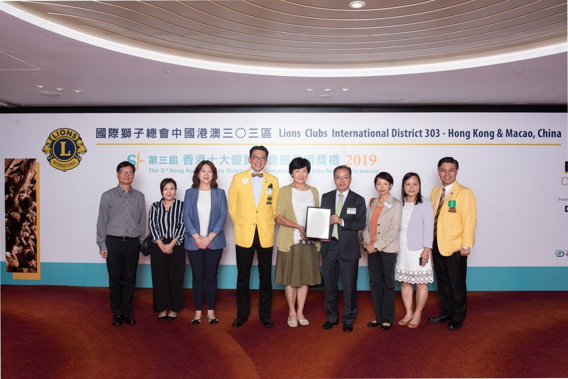 Photo 1 in Support Programme for ADHD Children won Hong Kong Top 10 Social Services Award 2019
