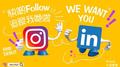 Heep Hong Society launches Instagram and LinkedIn account