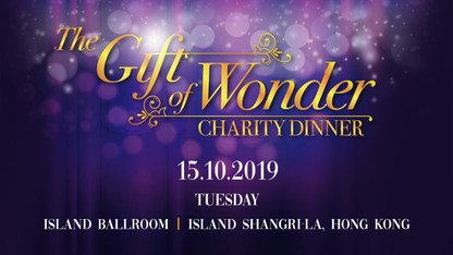 "Heep Hong Society ""The Gift of Wonder"" Charity Dinner 2019"