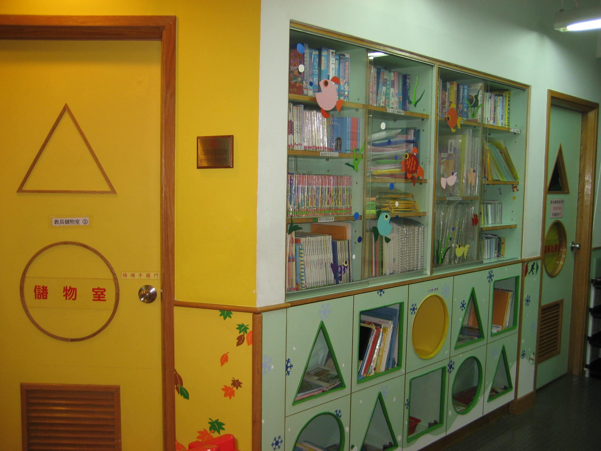 親子圖書館:喜歡閱讀的小朋友及家長,更可在中心課室外的圖書館借閱圖書及其它影音物資。